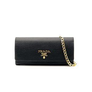Prada Leather Wallet On Chain Crossbody